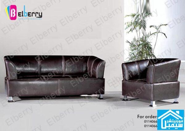 Elberry Sofa code B-3